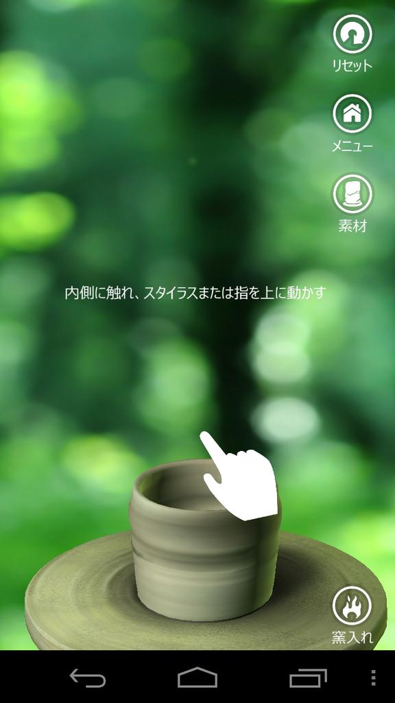 livedoor.blogimg.jp/smaxjp/imgs/3/3/33d63607.png