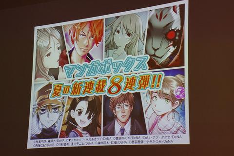 line-manga-2-010