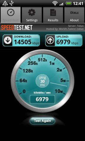 110412_speedtestnet_06