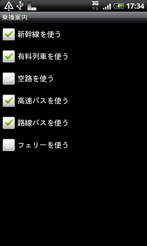 livedoor.blogimg.jp/smaxjp/imgs/a/8/a87b390a.png