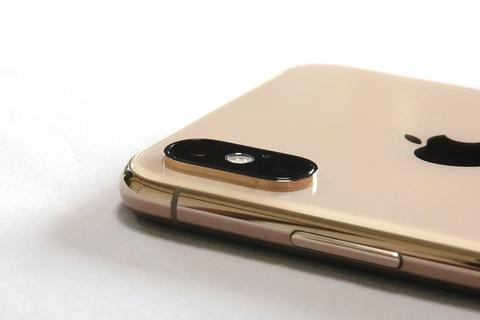 iphone-xs-open-008
