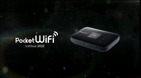 Pocketwifi-1