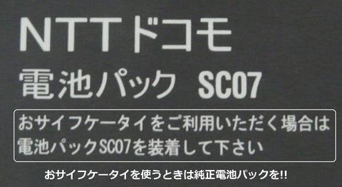 36b224a3.jpg
