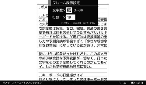 pomera-ss-022