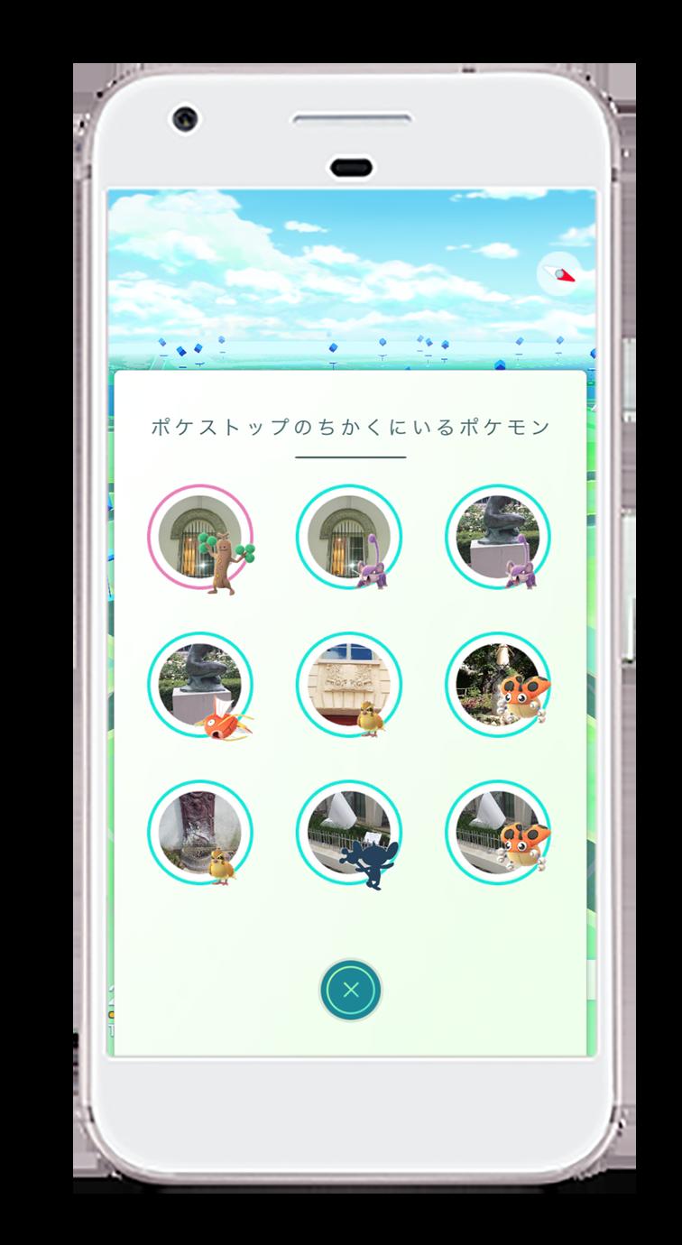 スマホなど向けゲーム「pokémon go」にて5月6〜8日までくさタイプの