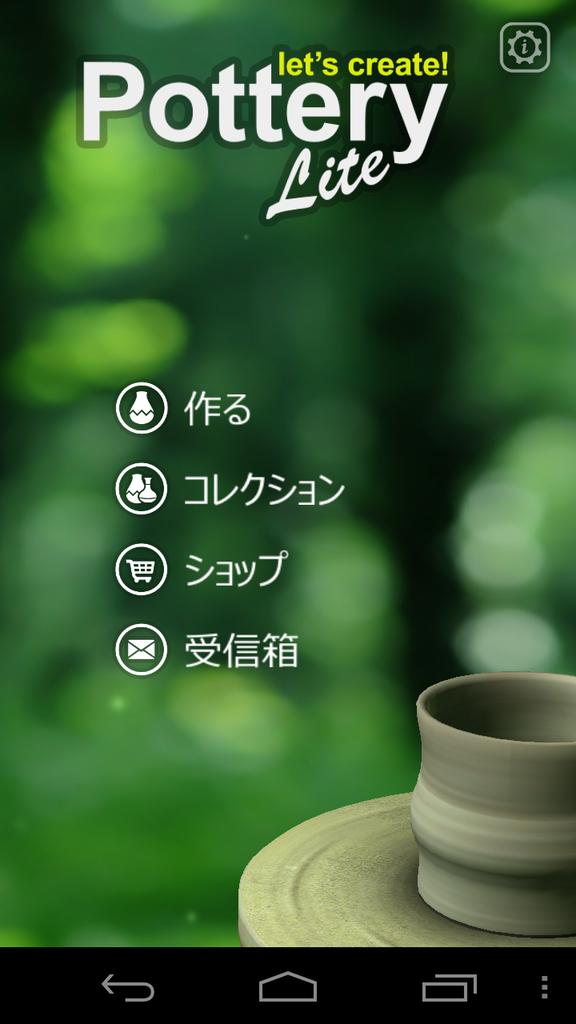 livedoor.blogimg.jp/smaxjp/imgs/3/7/37c0451a.png
