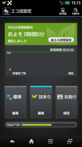 SH02E_kohyo02