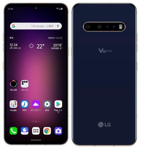 LG V60 ThinQ 5G_03