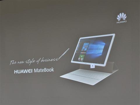Huawei-osaka-fanmeeting_13
