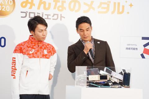 tokyo2020-medal-012