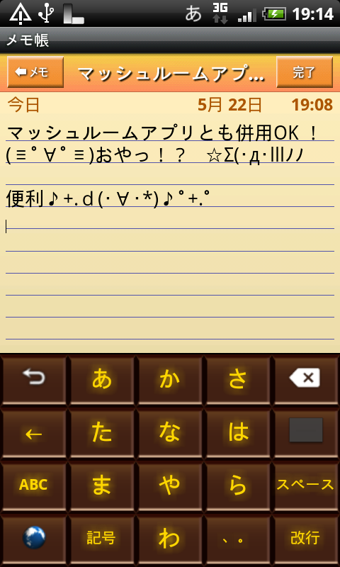 livedoor.blogimg.jp/smaxjp/imgs/4/5/4568ffbd.png
