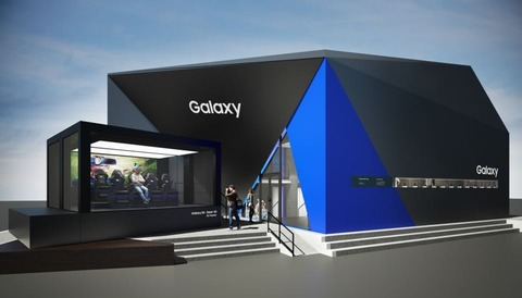 galaxy_studio_tokyo
