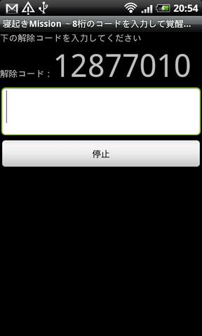 39ca3357.png