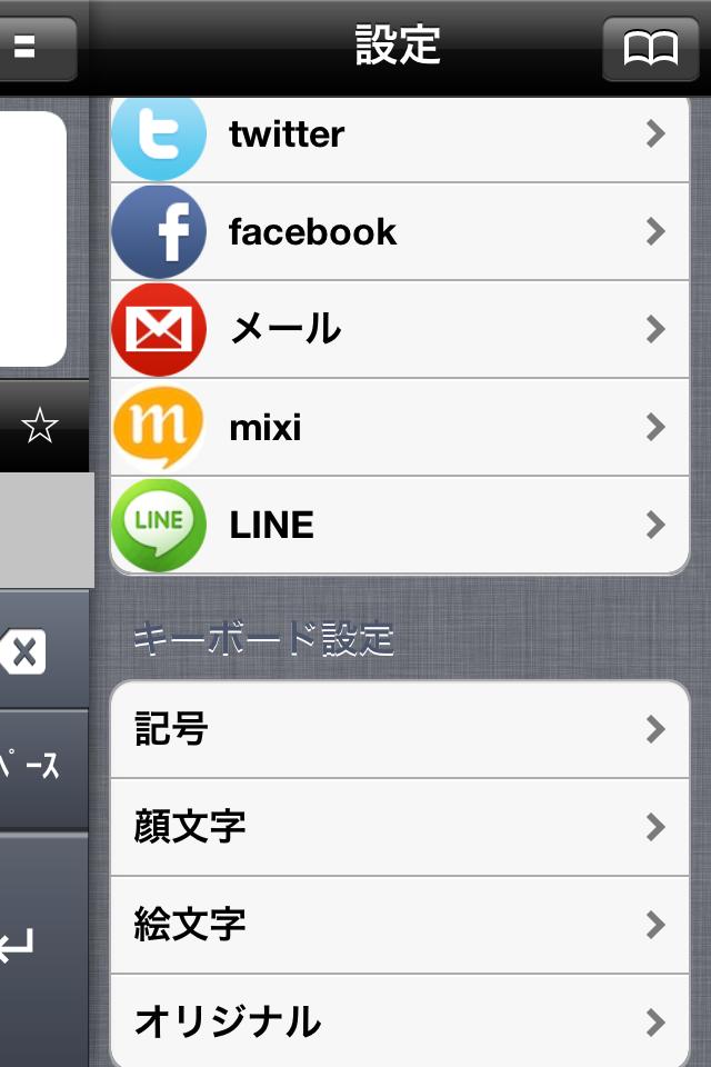 livedoor.blogimg.jp/smaxjp/imgs/3/a/3a149a73.png