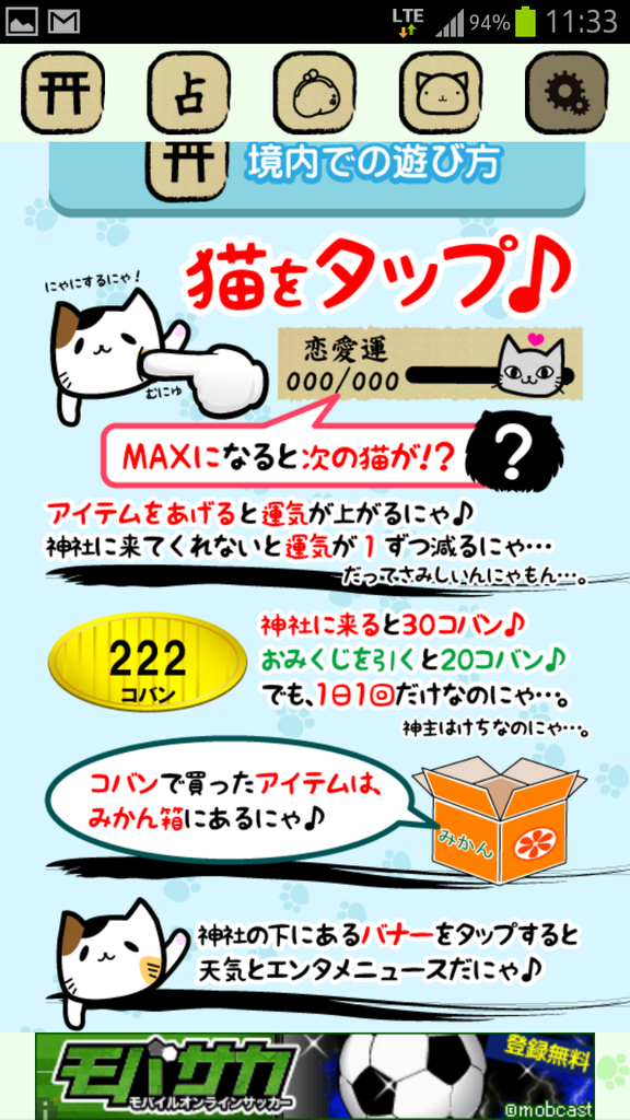 livedoor.blogimg.jp/smaxjp/imgs/3/d/3db0886b.png