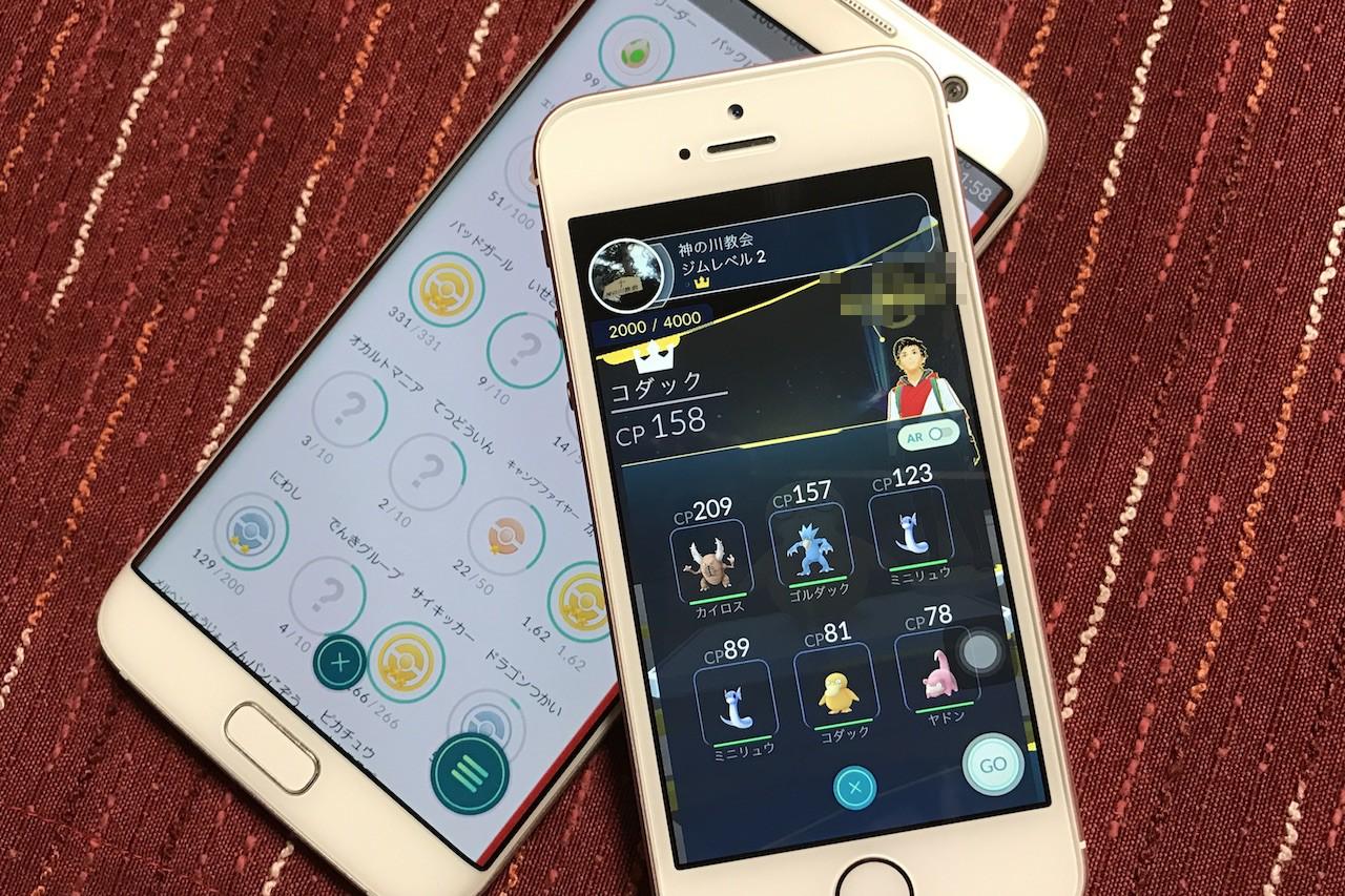 niantic、スマホなど向け人気ゲームアプリ「pokemon go」の新機能として