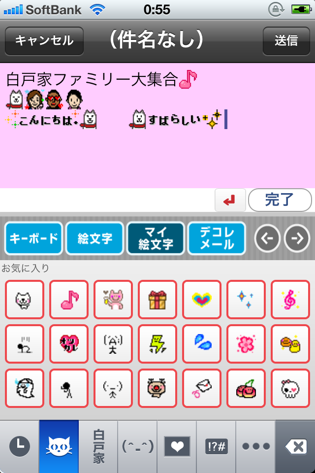 livedoor.blogimg.jp/smaxjp/imgs/3/a/3a908f7b.png