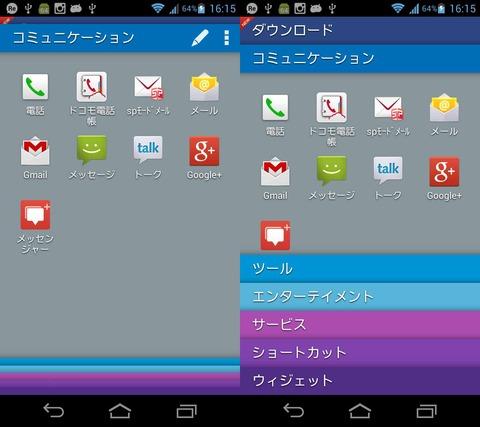 device-2013-06-29-161510