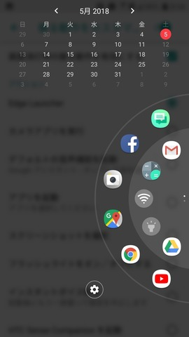 HTC U11 SIMフリー 17
