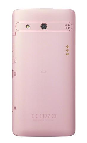 au_basio_pink_02