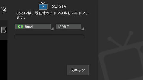 ZenFoneGoTV-OneSeg06