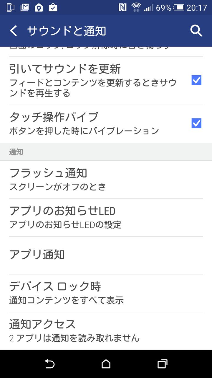 livedoor.blogimg.jp/smaxjp/imgs/3/c/3c31a69a.png