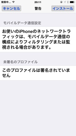 150908_mineo_15