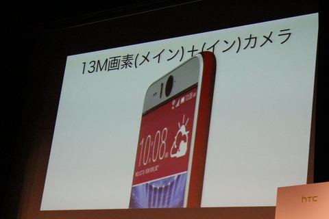 HTC05