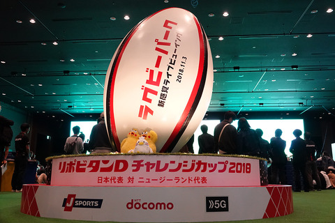 docomo-rugby-5g-003