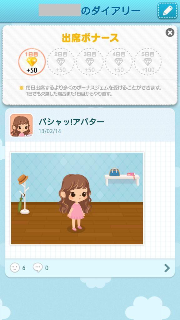 livedoor.blogimg.jp/smaxjp/imgs/3/e/3e6ff565.png