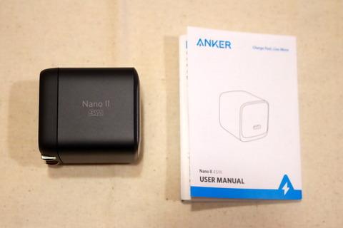 210528_anker_nanoII_07_960