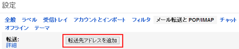 gmail_push_001