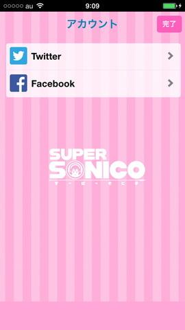 sonico_twitter_03_960