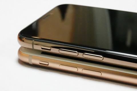 iphone-xs-open-013