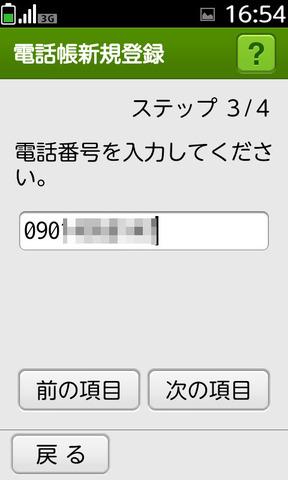 416c4cb5.jpg