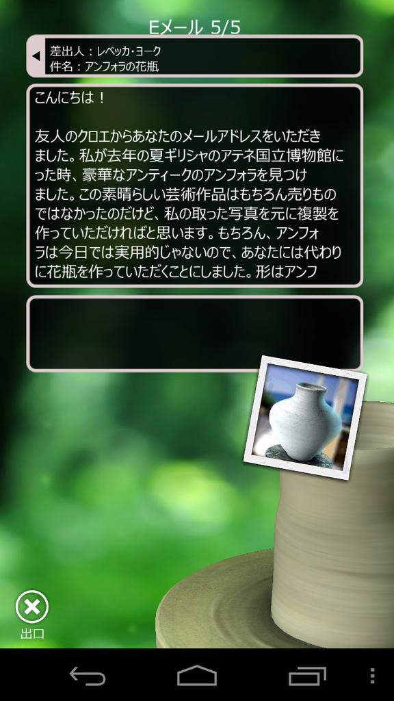 livedoor.blogimg.jp/smaxjp/imgs/4/1/41b2a769.png