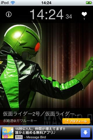 120718_cosplayclock_04