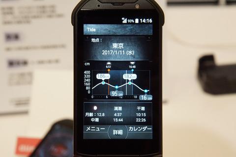 torque-x01-016