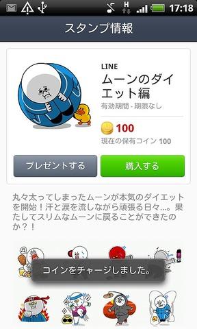 device-2013-01-16-171828