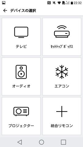 縺・&縺ЫScreenshot_2016-11-30-22-32-27