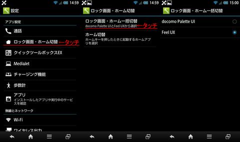 SH02E_kohyo_13