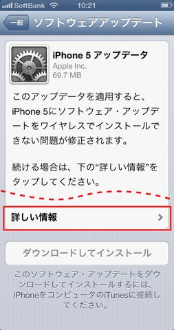 1_iphone5_001