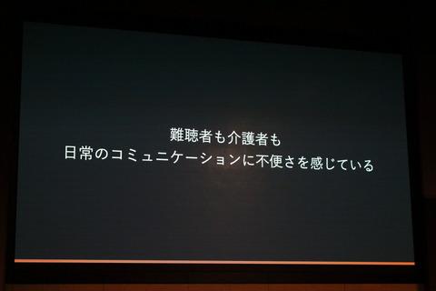 201110_sourcenext_29_960