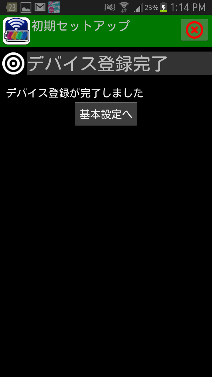 livedoor.blogimg.jp/smaxjp/imgs/4/4/4433ec0f.png