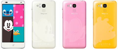 DM015K   Disney Mobile on SoftBank