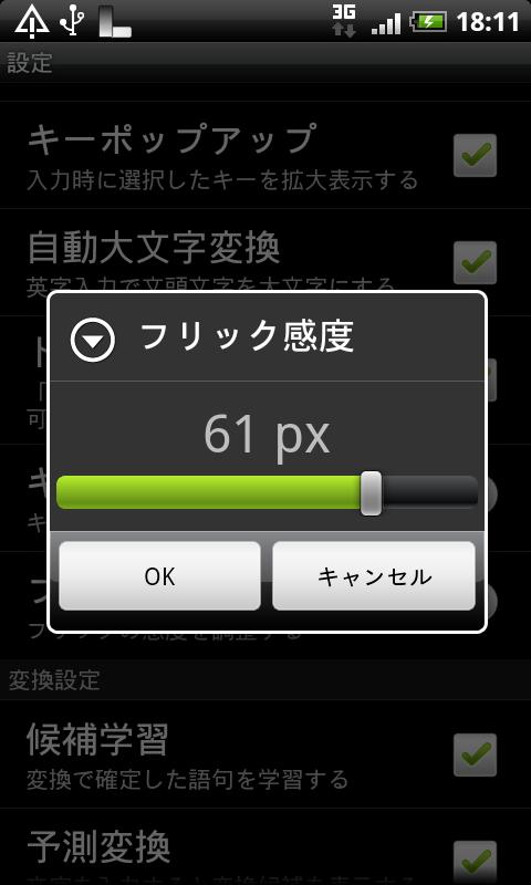 livedoor.blogimg.jp/smaxjp/imgs/6/0/6022341c.png