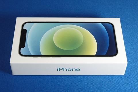 iphone12mini-002