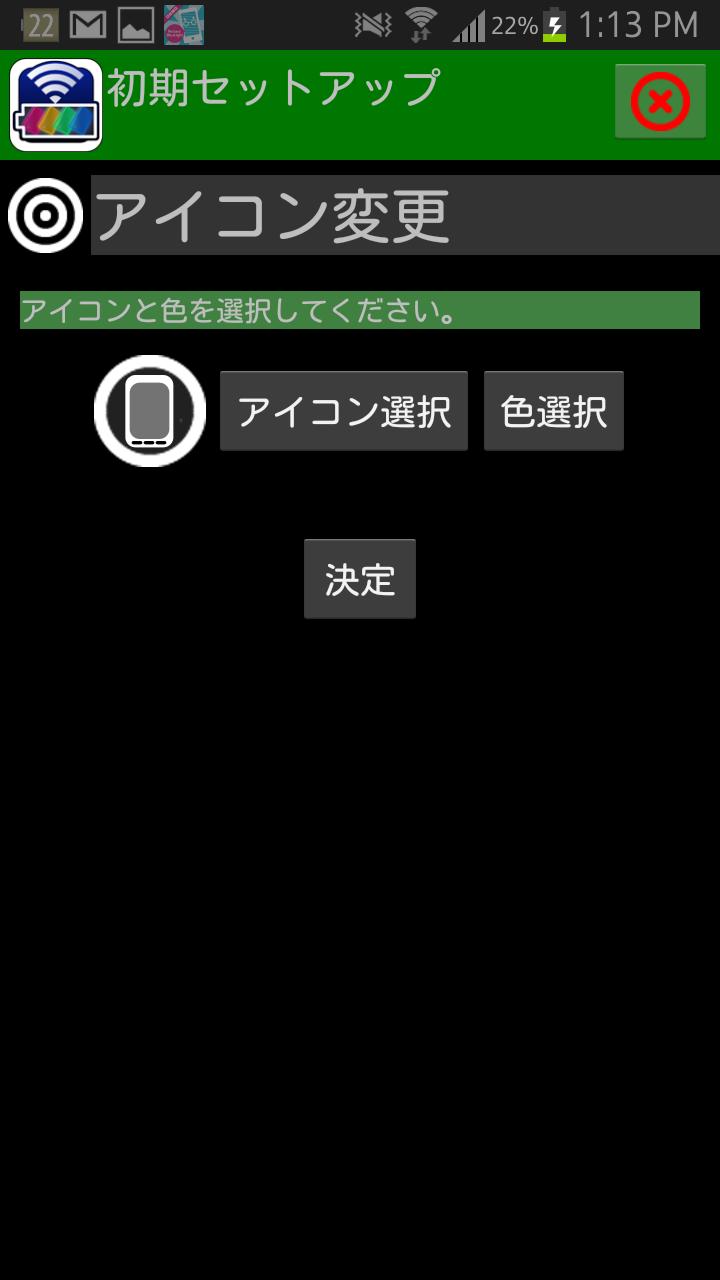 livedoor.blogimg.jp/smaxjp/imgs/4/4/4496e638.png