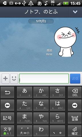 device-2013-01-07-154527
