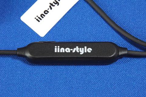 iina-style-04-009